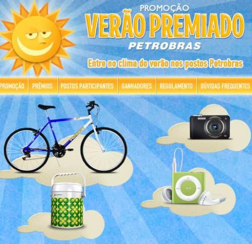 promoção verão petrobras