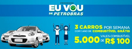 promoo petrobras